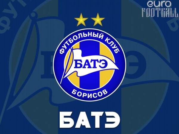 БАТЭ разгромил «Славию», Дубаич забил три мяча
