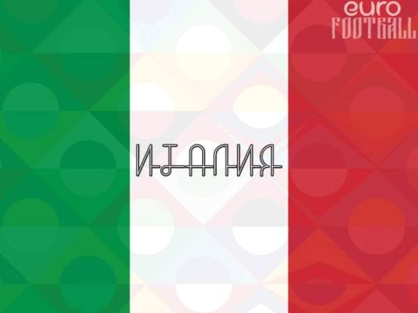 Италия выиграла группу А1, Голландия дожала поляков