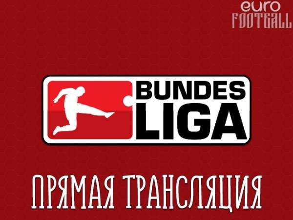 «Арминия» - «Боруссия» Дортмунд - 0:2 (завершён)