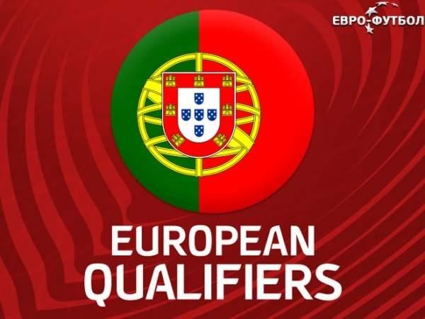 Португалия – Люксембург: прогноз на исход матча