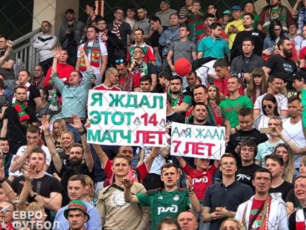 РФС: «Неуважительное отношение к болельщикам «Локомотива» омрачает праздник «Зенита»