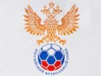Три клуба из Крыма и Севастополя допущены к участию во втором дивизионе