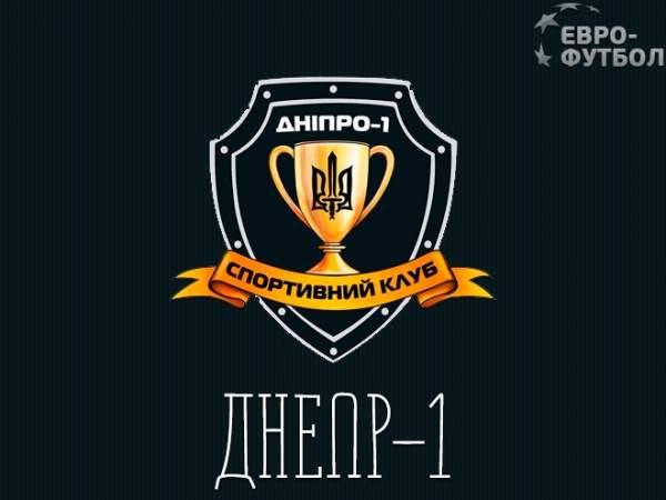 Дубль Супряги позволил «Днепру-1» переиграть «Карпаты»