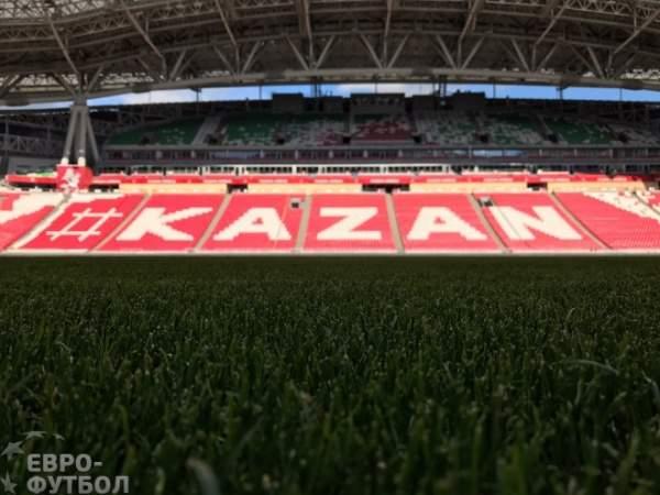 Помимо Суперкубка УЕФА, Казань претендует на проведение финала Лиги Европы-2023