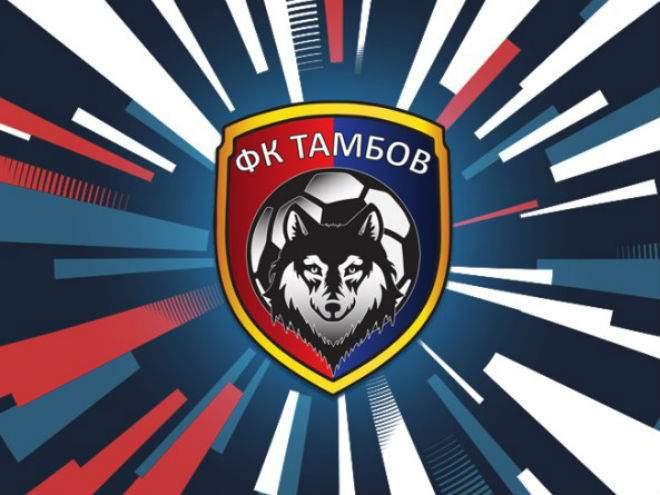 «Тамбов» заполучил ещё одного игрока «Краснодара»