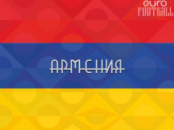 Армения обыграла Эстонию, Грузия и Северная Македония поделили очки
