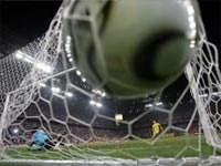 Футболист молодежной сборной Таджикистана дисквалифицирован за допинг