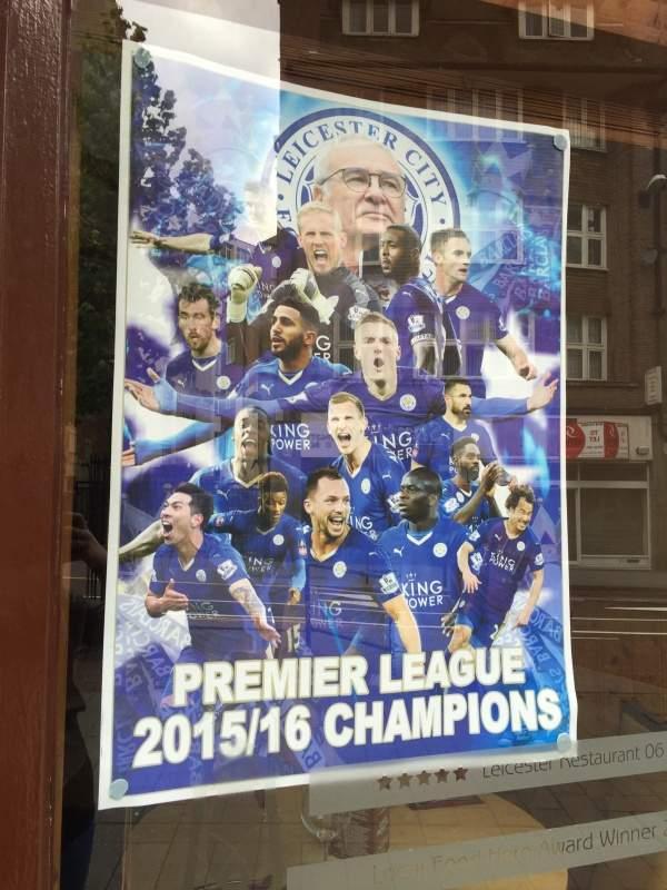 «Арсенал», «Лестер» и «Хоффенхайм» - первые участники плей-офф Лиги Европы