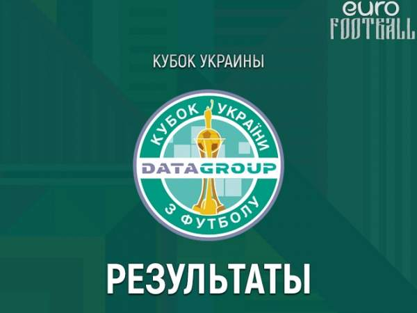 Определились финалисты Кубка Украины