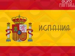 Ферран Торрес: «Испания вынесла Германию в одну калитку»