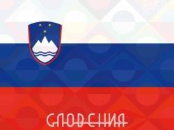 Каморанези возглавил клуб из Словении