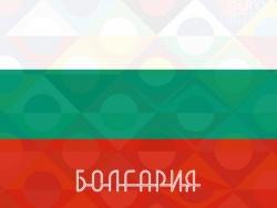 Премьер-министр Болгарии призвал президента федерации футбола страны уйти в отставку