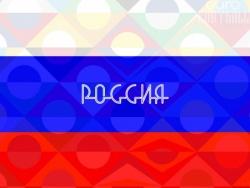 Сборная Россия объявила стадионы на октябрьские матчи
