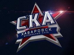 """13 футболистов покинули """"СКА-Хабаровск"""""""
