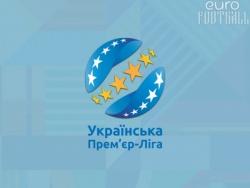 Матч чемпионата Украины отменён из-за коронавируса в одной из команд