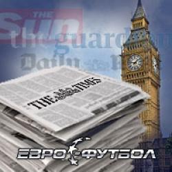 Английский вестник: Гвардиола ищет новый вызов в Англии, Эллардайс резко критикует Премьер-лигу