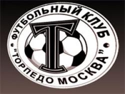 """Клевинскас покинул московское """"Торпедо"""""""