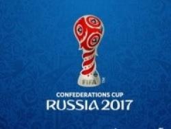 В Москве открыт парк Кубка конфедераций