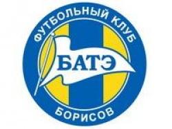 БАТЭ присуждено техническое поражение из-за включения в заявку дисквалифицированного игрока