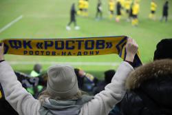 «Ростов» в товарищеском матче проиграл «Партизану»