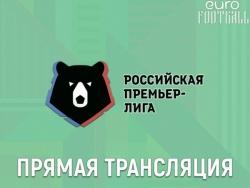 Динамо - Краснодар: где смотреть матч