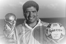 «Бока Хуниорс» отменила игру в Кубке Либертадорес из-за смерти Марадоны