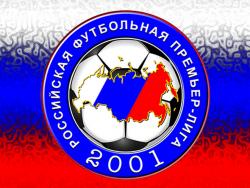 """Левников: """"Внедрим систему VAR в РФПЛ в течение одного-двух лет"""""""