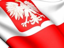 Президент Польши не поедет на церемонию открытия ЧМ-2018