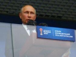 Путин отреагировал на победу сборной России