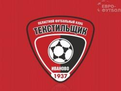 Прогноз на матч «Текстильщик» - «Томь»: кто победит