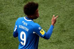 Нападающий «Динамо» вызван в сборную Камеруна