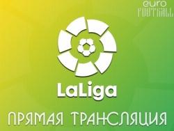 """""""Валенсия"""" - """"Реал Сосьедад"""": прямая трансляция, составы, онлайн - 0:0"""