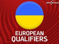 В Украине рассказали, как национальная сборная праздновала досрочный выход на Евро-2020
