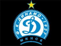 """Едигарян покидает минское """"Динамо"""""""