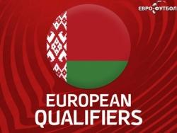 Беларусь - Северная Ирландия - 0:1 (закончен)