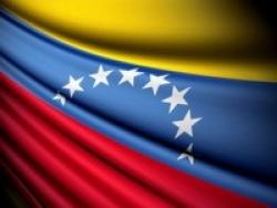 Футболист сборной Венесуэлы дисквалифицирован на два года из-за допинга