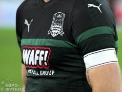 «Краснодар» поборется за Бастоса с пятью европейскими клубами