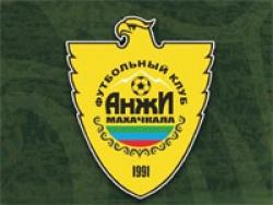 "Джамбулатов назначен вице-президентом ""Анжи"""