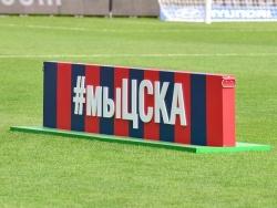 ЦСКА откажется от трансфера Матеуса Индио из-за высокой цены