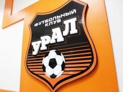 """""""Урал"""" объявил об уходе двух футболистов"""