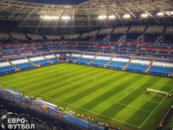 Стадион «Самара Арена» получил паспорт безопасности