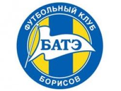 БАТЭ усилился полузащитником сборной Грузии Гвилией