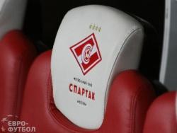 «Спартак» не делал предложения по трансферу полузащитника «Нанта»