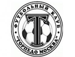"""""""Торпедо"""" одержало волевую победу над """"Зорким"""""""