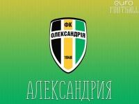 «Александрия» обыграла «Днепр-1» и перед стартом в еврокубках вышла на второе место