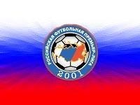 За состоянием стадионов клубов РФПЛ будет следить специальная рабочая группа