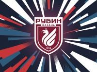 «Рубин» и «Крылья Советов» претендуют на защитника «Гамбурга»