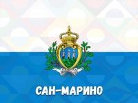 Как необычно поступили фанаты сборной России с вратарём Сан-Марино после 9:0