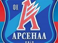 "Кучук возглавил киевский ""Арсенал"""
