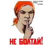 """""""Зенит"""" пожаловался на Губерниева в РФС, РФПЛ и ВГТРК"""